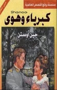 كتاب المتميزون pdf