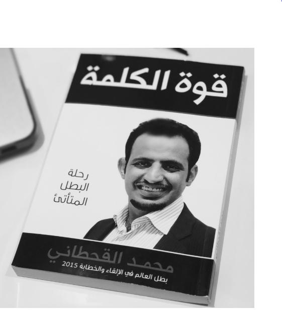 تحميل كتاب قوة التفكير الايجابي نورمان pdf